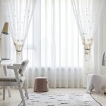 Embroidered Smile Star Gauze Curtains EHCC03